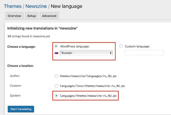 Loco Translate - создаем язык перевода