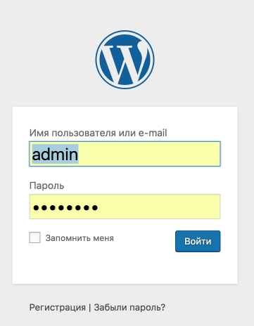 WordPress - окно входа